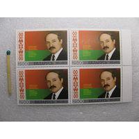 Марка. Александр Григорьевич Лукашенко - первый Президент Республики Беларусь. цена за 1 шт.