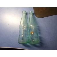 Бутылка для уксуса 80-е СССР цена за 1 шт. на выбор