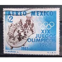 Мексика авиапочта 1965