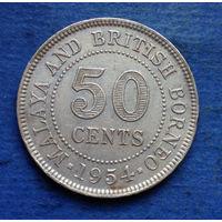 Малайя и Британское Борнео колония 50 центов 1954