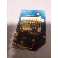 Таксофонная карта РФ Москва