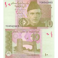 Пакистан 10 рупий образца 2013 года AUNC P54