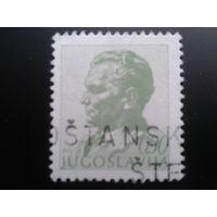 Югославия 1974 президент Тито