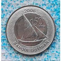 Ливан 50 ливров 2006 года. Парусник. UNC. Инвестируй в монеты планеты!