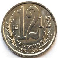 Венесуэла 12 1/2 сентимо 2007 года.