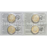 Камерун 4 монеты 2018 года. 1000 франков 2018 Чемпионат мира по футболу (серебро, Proof + сертификат)