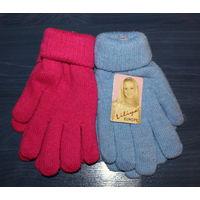 Перчатки зимние. на большую руку. Цвет голубой и малиновый