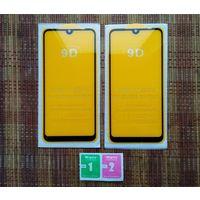 Стёкла защитные к Xiaomi Redmi Note-7