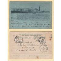 С. Петербург - Биржа. 1901 год / почта Петербург-Сувалки-Амстердам