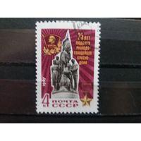 50% от каталога и ниже. СССР. 1967г. Полная серия. Гаш.