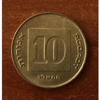 Израиль, 10 агорот 1996