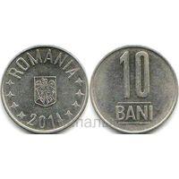 Румыния 10 бани 2005, 2008, 2009, 2010, 2011, 2014, 2015 на выбор