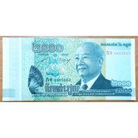 2000 риелей 2013 года - Камбоджа - UNC - памятная