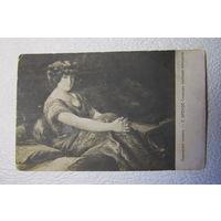 """Почтовая карточка Е.Брендо """"Сидящая молодая женщина""""(подписана,прошла почту в 1915) ,1911-No8"""