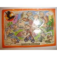Киндер вкладыш к серии Скейтбордисты (цена за один) из личной коллекции