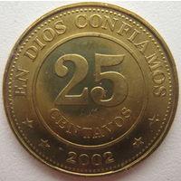 Никарагуа  25 сентаво 2002 г.