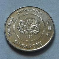 10 центов, Сингапур 1986 г.