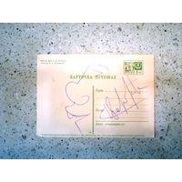 Автограф с шаржем на открытке Савелий Крамаров оригинал 1975