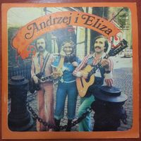 ЕР Andrzej I Eliza / Анджей И Элиза - Время Отдыха (1976)