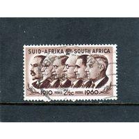 Южная Африка.Ми-278. 50 лет образования Африканского союза.1910-1960.