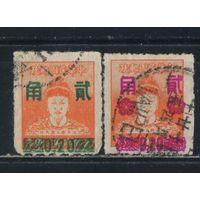 Китай Тайвань 1955 Чжэн Чэнгун Надп Стандарт #206-7