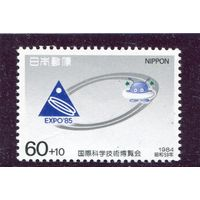 Япония. Выставка ЭКСПО-85