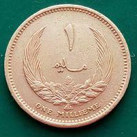 1 миллим 1965 ЛИВИЯ