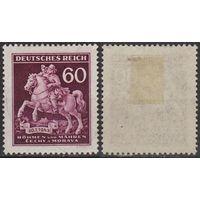 1943 - Рейх - Богемия - День марки Mi.113 *