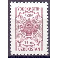 Узбекистан 1994 43 0,5e Стандарт, почта MNH **
