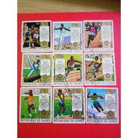 Гвинея 1972 Олимпиада Мюнхен-72