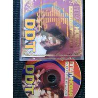 СD-диски -группа DDT платиновая коллекция