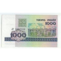Беларусь, 1000 рублей 1998 год, серия ЛГ.