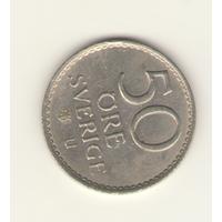 50 эре 1965 (U) г.
