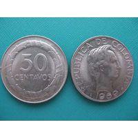 Колумбия  50 сентаво   1969