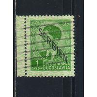 Германия Рейх Оккупация Сербии 1941 Надп на марках Югославии Типо #3