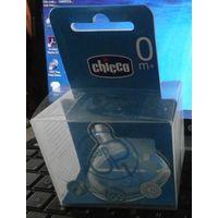 Соски силиконовые Chicco для бутылочки STEP UP 1 ( Step up 1- от 0 месяцев)