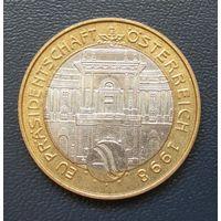 50 шилингов 1998 год. Австрия. Президентура в ЕС.