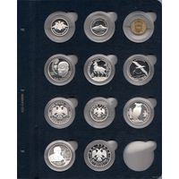 Лист для монет в капсулах (синие) 36 мм