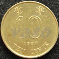 526:  10 центов 1997 Гонконг