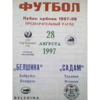 28.07.1997-Белшина Бобруйск--Садам Эстония сост.рогацевич