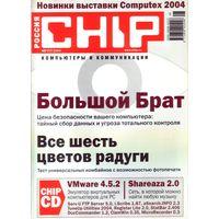 Chip #8-2004 + CD