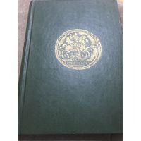 Каталог Монеты России 1700-1917г