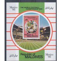 [1887] Мальдивы 1986. Спорт.Футбол.Чемпионат мира. БЛОК С НАДПЕЧАТКОЙ.