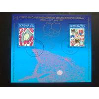 Словения 1997 карта и гербы стран Центр. Европы блок