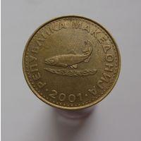 2 динара 2001 Македония