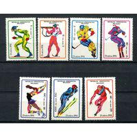 Мадагаскар (Малагаси) - 1991 - Зимние олимпийские игры - [Mi. 1338-1344] - полная серия - 7 марок. MNH.