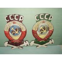 Два редких железнодорожных герба СССР В РОДНОМ ОКРАСЕ
