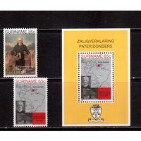Суринам-1982,(Мих.985-986,Бл.33) **  ,Пастер, Религия