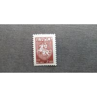 Марка Беларусь 1993 год. Стандартный выпуск