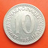 10 динаров 1985 ЮГОСЛАВИЯ